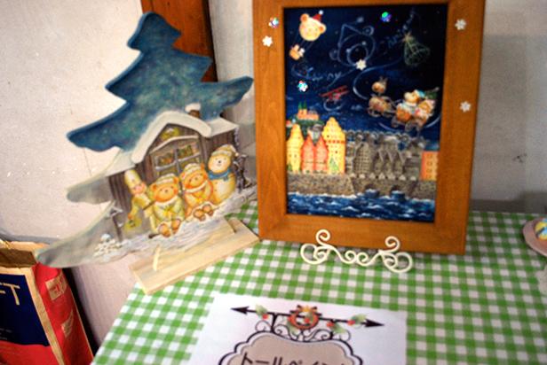 マドレの庭クリスマス会