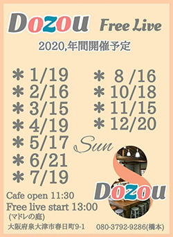 Dozou Free Live