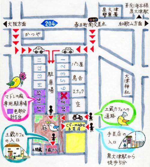 マドレの庭 周辺地図と駐車場図