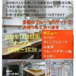 ORENGE CAFE IZUMIOTSU