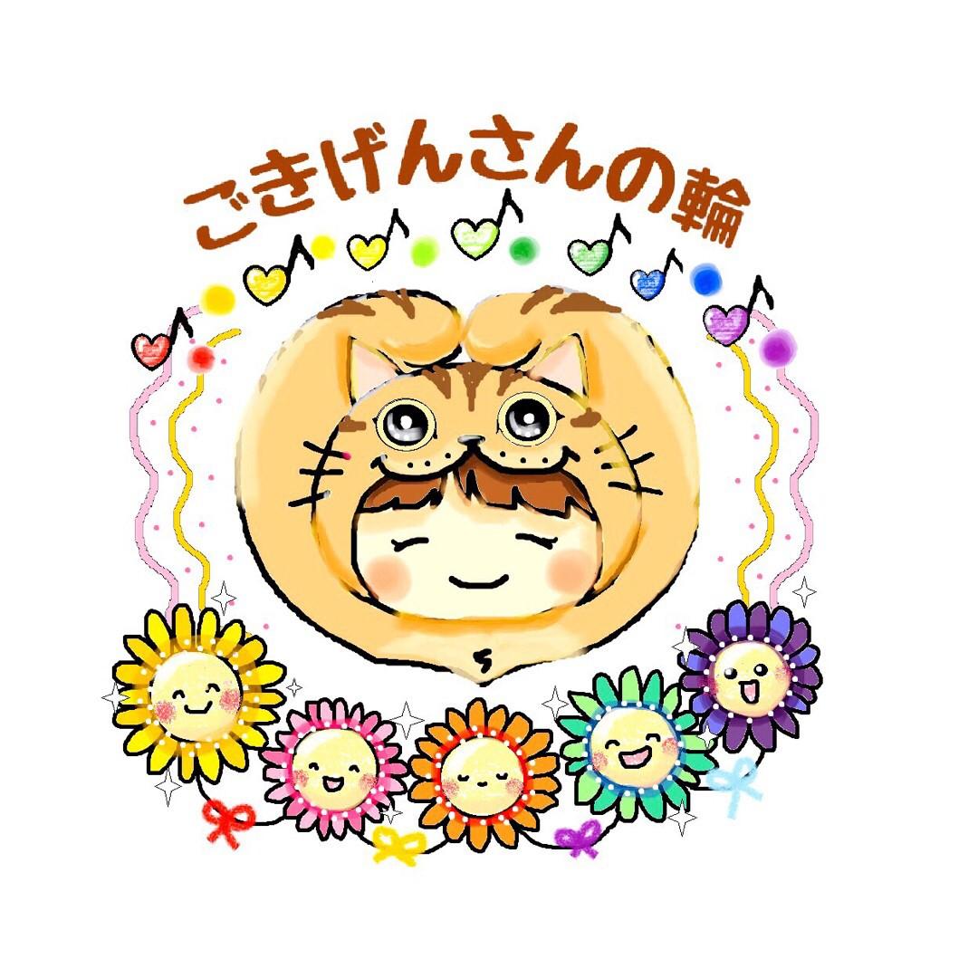マルシェ★ごきげんさんの輪 〜マドレの庭にて 20200211