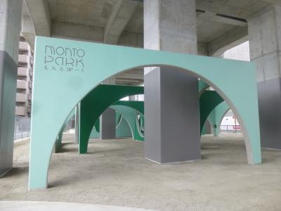 泉大津駅高架下 モントパーク