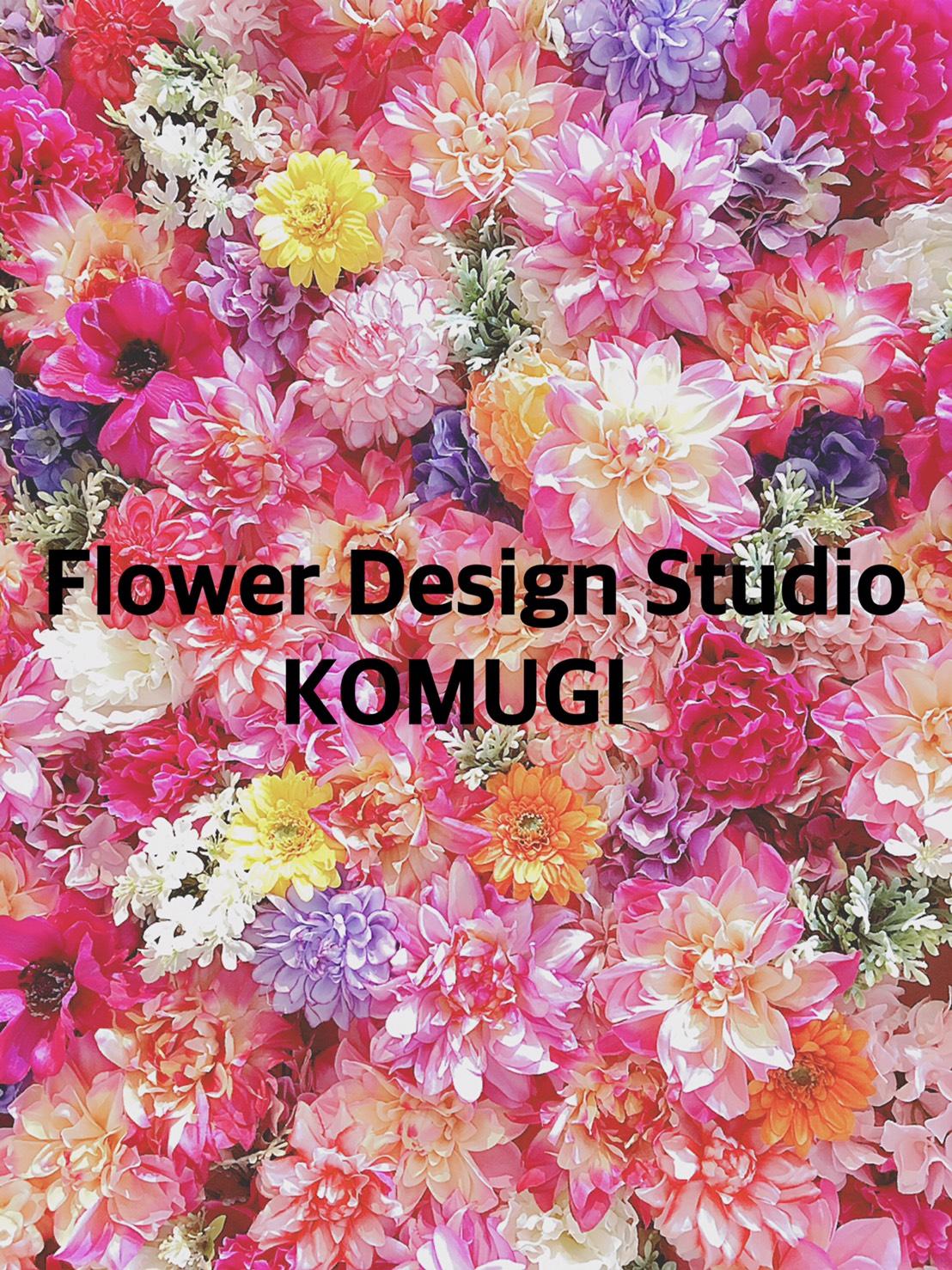 Flower Design Studio KOMUGI